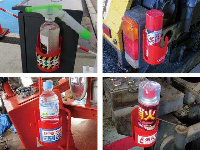 強力マグネット付きカップホルダー 使用例